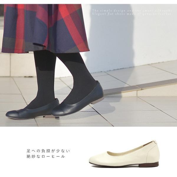 本革 パンプス 痛くない 脱げない パンプス ローヒール 黒 フラットシューズ カジュアルシューズ レディース 革靴 ペタンコ靴 81004