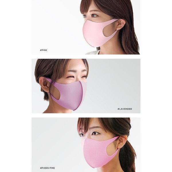 接触冷感 マスク 冷感 日本製 抗菌 洗える UVカット ウレタン 個包装 防塵 花粉 飛沫防止 ウィルス ウイルス 対策 レディース メンズ ジュニア 白 ネイビー|s-martceleble|16