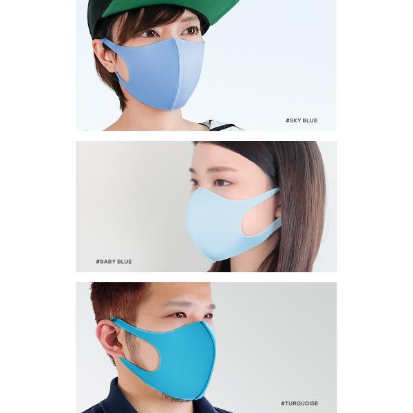 接触冷感 マスク 冷感 日本製 抗菌 洗える UVカット ウレタン 個包装 防塵 花粉 飛沫防止 ウィルス ウイルス 対策 レディース メンズ ジュニア 白 ネイビー|s-martceleble|17