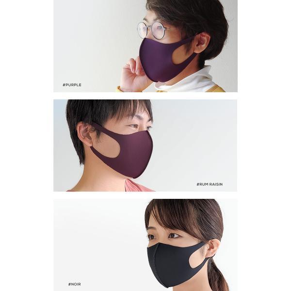接触冷感 マスク 冷感 日本製 抗菌 洗える UVカット ウレタン 個包装 防塵 花粉 飛沫防止 ウィルス ウイルス 対策 レディース メンズ ジュニア 白 ネイビー|s-martceleble|18