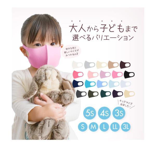 接触冷感 マスク 冷感 日本製 抗菌 洗える UVカット ウレタン 個包装 防塵 花粉 飛沫防止 ウィルス ウイルス 対策 レディース メンズ ジュニア 白 ネイビー|s-martceleble|04