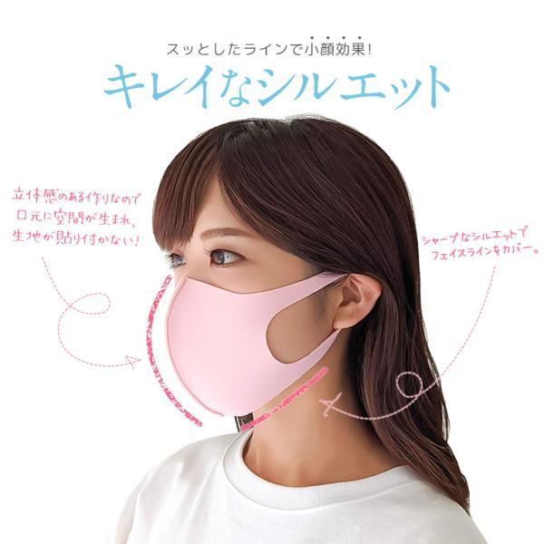 接触冷感 マスク 冷感 日本製 抗菌 洗える UVカット ウレタン 個包装 防塵 花粉 飛沫防止 ウィルス ウイルス 対策 レディース メンズ ジュニア 白 ネイビー|s-martceleble|09