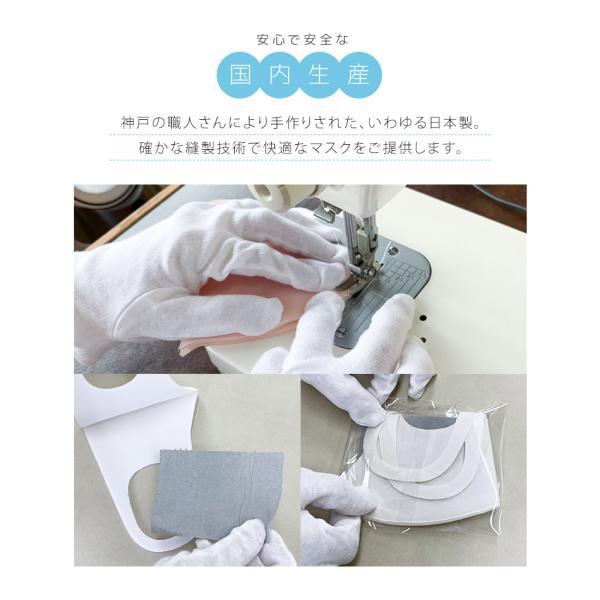 接触冷感 マスク 冷感 日本製 抗菌 洗える UVカット ウレタン 個包装 防塵 花粉 飛沫防止 ウィルス ウイルス 対策 レディース メンズ ジュニア 白 ネイビー|s-martceleble|10