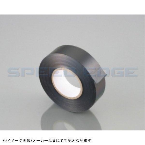 [0900-755-07010] KITACO(キタコ) ハーネステープ 黒/20m/1ヶ