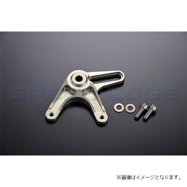 [83-01-03] OVER RACING(オーバーレシング) Rキャリパーサポート ブレンボ2Pカニ/84mm モンキー
