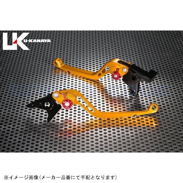 [BM010-024-0102] U-KANAYA(ユーカナヤ) レバーセット スタンダード ロング ゴールド/オレンジ R1200S 06-08/ST 05-08