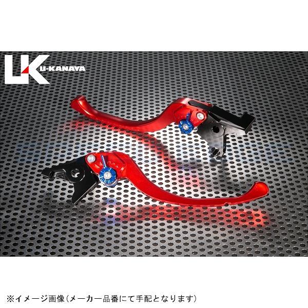 [HO092-010-0805] U-KANAYA(ユーカナヤ) レバーセット ツーリング レッド/グリーン CB400SF Revo(NC42)/CB400SB(NC42) ABS車