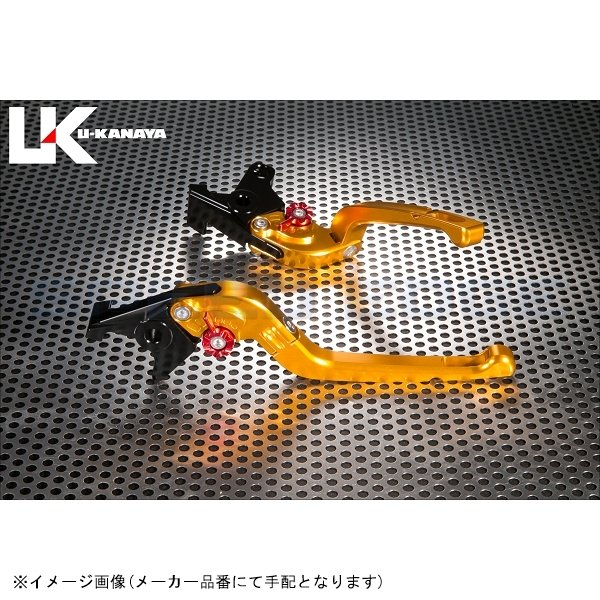 [HO039-010-0702] U-KANAYA(ユーカナヤ) レバーセット 可倒式Rタイプ ゴールド/オレンジ NSR250R