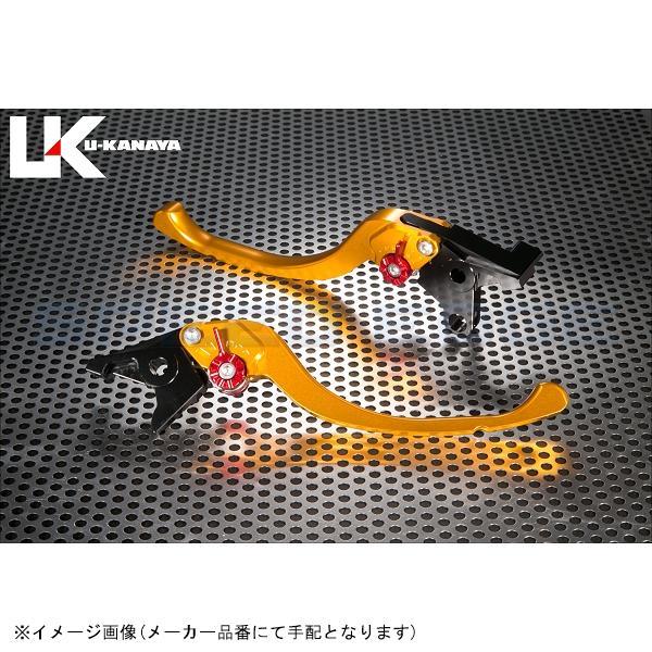 [HO049-010-0802] U-KANAYA(ユーカナヤ) レバーセット ツーリング ゴールド/オレンジ VT750S/VT400S