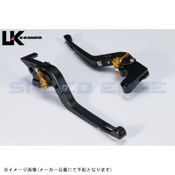 [HO099-110-0711] U-KANAYA(ユーカナヤ) レバーセット 可倒式Rタイプ ブラック/ゴールド つや消し CBR250RR 17 (MC51)
