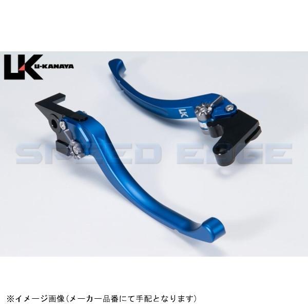 [KA044-011-0814] U-KANAYA(ユーカナヤ) レバーセット ツーリング ブルー/シルバー つや消し NINJA250R/Ninja250