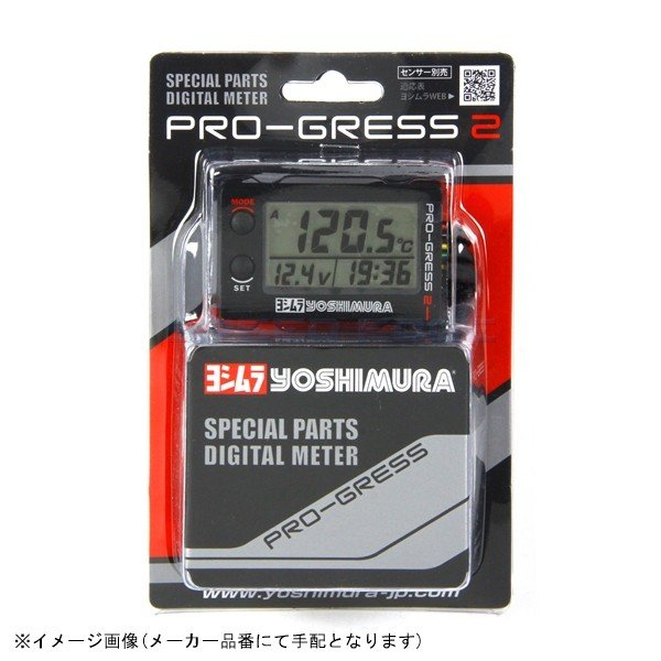 [419-P02-0100] YOSHIMURA(ヨシムラ) PRO-GRESS2 マルチテンプメーター テンプ・ボルトメーター・時計