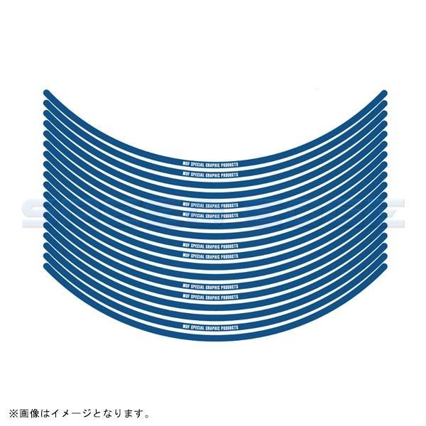 MDFグラフィック リムストライプ キャンディーブルー 6mm 20インチ [RIM-6M-CB-20]