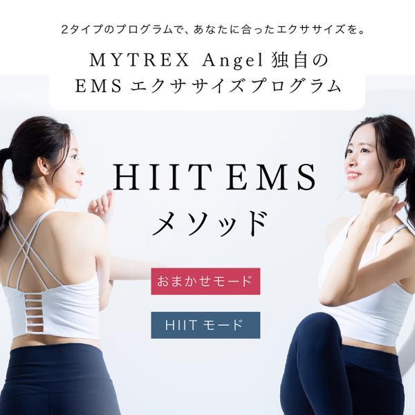 MYTREX Angel EMS ダイエット マシーン 貼るだけ ボディメイク ダイエット お腹 腹筋 ベルト 引き締め アブズ パッド シックス パック|s-pln|13