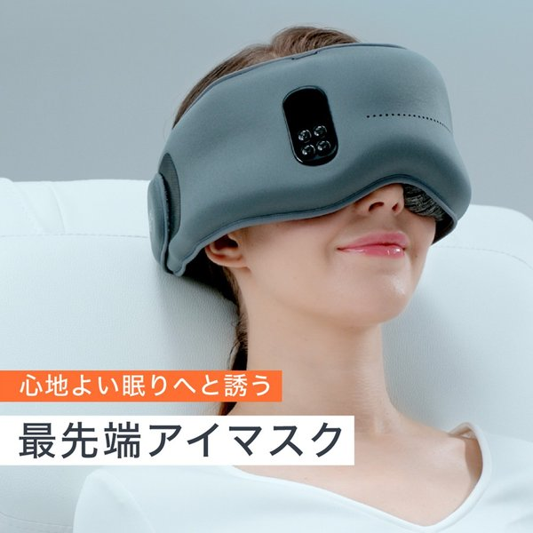 ドリームライト プロ 睡眠 改善 充電式 安眠 ウェアラブル デバイス リラックス 美顔 効果 多機能 セラピー トータルケア アイマスク|s-pln
