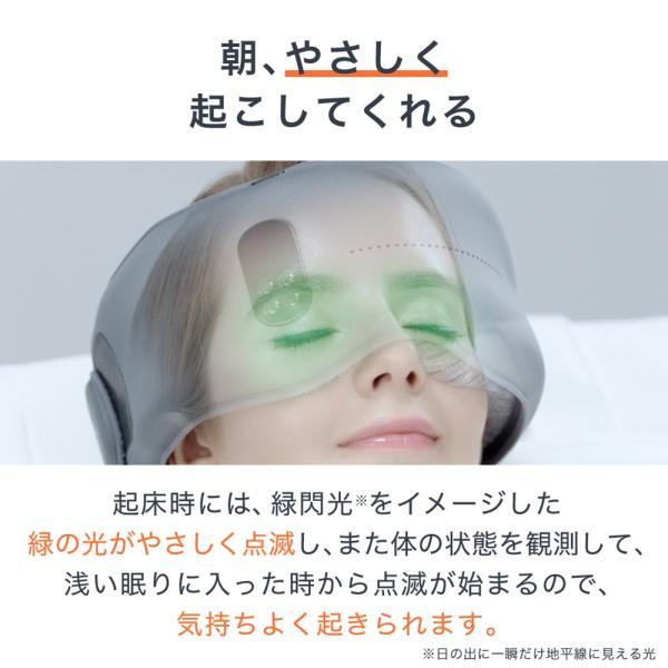 ドリームライト プロ 睡眠 改善 充電式 安眠 ウェアラブル デバイス リラックス 美顔 効果 多機能 セラピー トータルケア アイマスク|s-pln|12