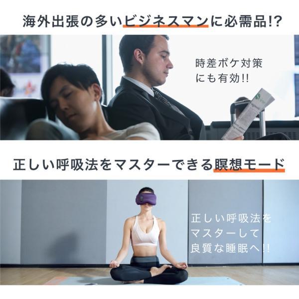 ドリームライト プロ 睡眠 改善 充電式 安眠 ウェアラブル デバイス リラックス 美顔 効果 多機能 セラピー トータルケア アイマスク|s-pln|14