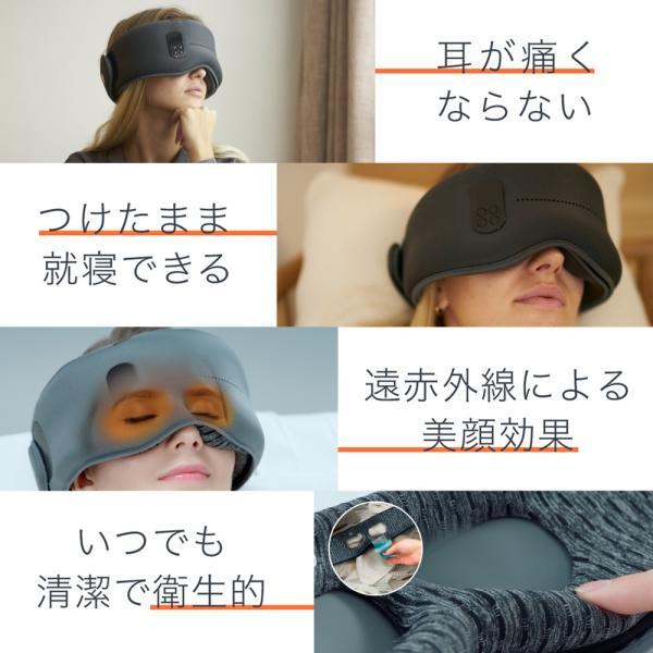 ドリームライト プロ 睡眠 改善 充電式 安眠 ウェアラブル デバイス リラックス 美顔 効果 多機能 セラピー トータルケア アイマスク|s-pln|15