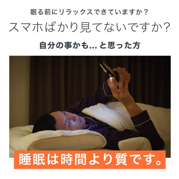 ドリームライト プロ 睡眠 改善 充電式 安眠 ウェアラブル デバイス リラックス 美顔 効果 多機能 セラピー トータルケア アイマスク|s-pln|05