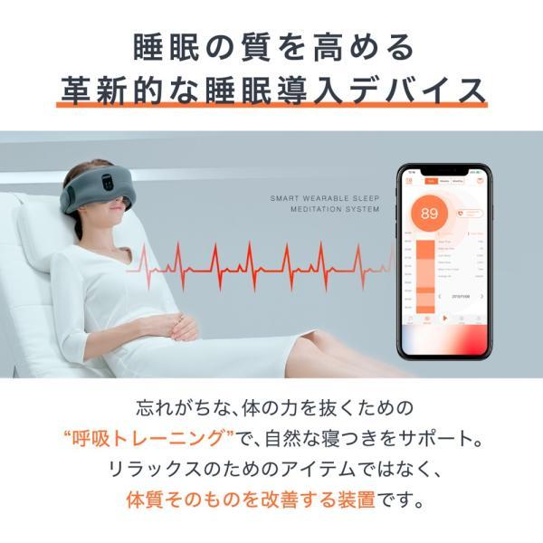 ドリームライト プロ 睡眠 改善 充電式 安眠 ウェアラブル デバイス リラックス 美顔 効果 多機能 セラピー トータルケア アイマスク|s-pln|06