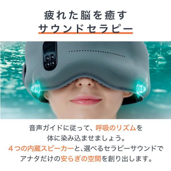 ドリームライト プロ 睡眠 改善 充電式 安眠 ウェアラブル デバイス リラックス 美顔 効果 多機能 セラピー トータルケア アイマスク|s-pln|09