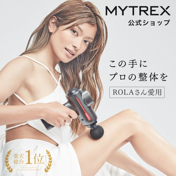マッサージ 器 肩こり ハンディ 電動 マッサージャー MYTREX REBIVE 肩 首 腰 背中 首 たたき 筋膜リリース コリ解決 マッサージガン マイトレックス リバイブ s-pln