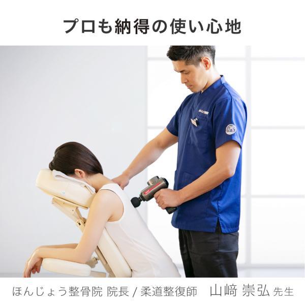 マッサージ 器 肩こり ハンディ 電動 マッサージャー MYTREX REBIVE 肩 首 腰 背中 首 たたき 筋膜リリース コリ解決 マッサージガン マイトレックス リバイブ s-pln 14