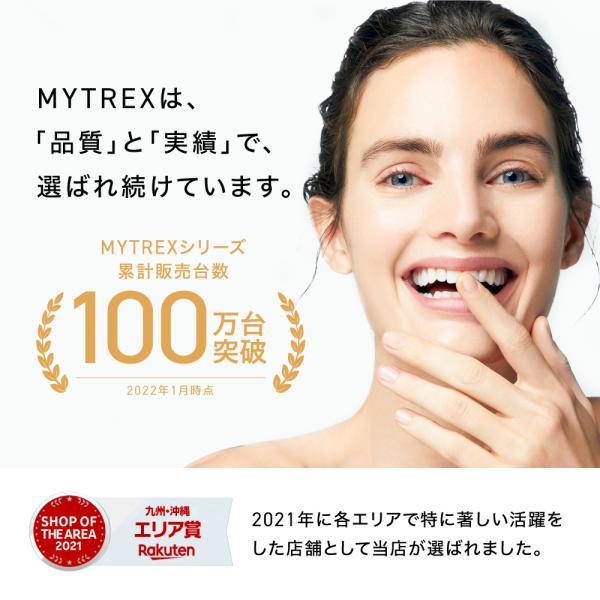 アイマスク ホット 楽天1位 MYTREX ホットアイマスク ananに掲載 USB 遠赤外線 蒸気熱 繰り返し 疲れ目 リラックス 安眠 目 温める グッズ|s-pln|02