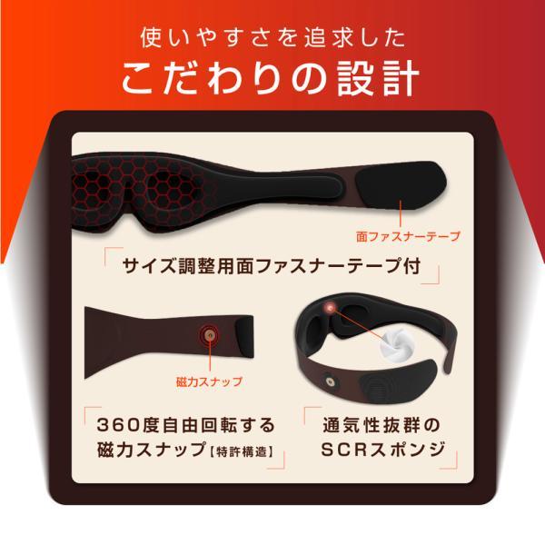 アイマスク ホット 楽天1位 MYTREX ホットアイマスク ananに掲載 USB 遠赤外線 蒸気熱 繰り返し 疲れ目 リラックス 安眠 目 温める グッズ|s-pln|09