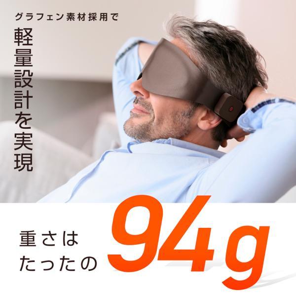 アイマスク ホット コードレス ホットアイマスク MYTREX 遮光 充電 式 繰り返し ananに掲載 遠赤外線 蒸気熱 疲れ目 安眠 目 温める グッズ 送料無料|s-pln|11