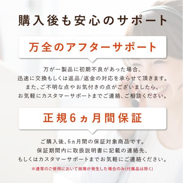 アイマスク ホット コードレス ホットアイマスク MYTREX 遮光 充電 式 繰り返し ananに掲載 遠赤外線 蒸気熱 疲れ目 安眠 目 温める グッズ 送料無料|s-pln|15