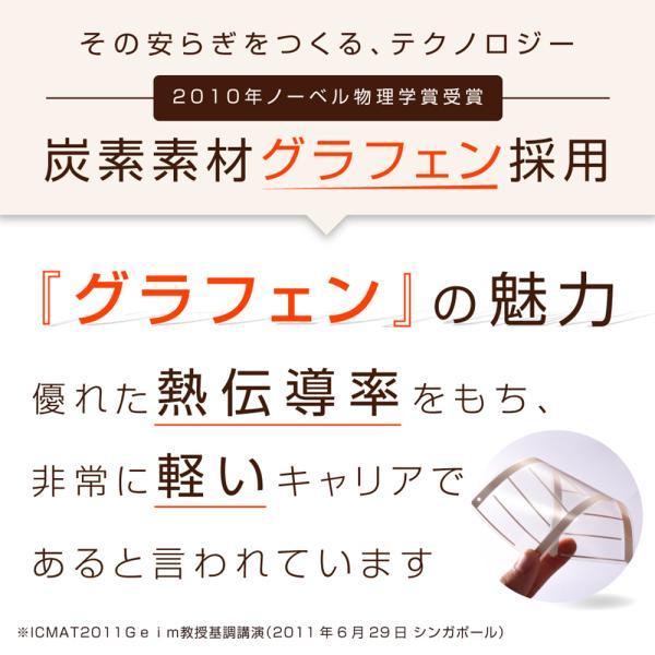 アイマスク ホット コードレス ホットアイマスク MYTREX 遮光 充電 式 繰り返し ananに掲載 遠赤外線 蒸気熱 疲れ目 安眠 目 温める グッズ 送料無料|s-pln|08
