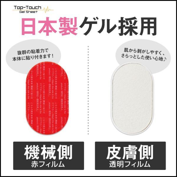 Top-Touch 互換パッド 4枚セット スリムパッド互換 コア/フィット対応互換替えゲルパッド 交換パット 1袋4枚入 [ 正規品ではありません ] 互換品|s-pln|05