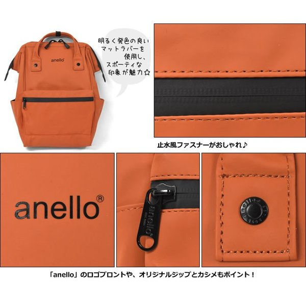 リュック リュックサック メンズ マットラバー がま口 スクエア/anello アネロ AT-B2811 正規品 ブランド