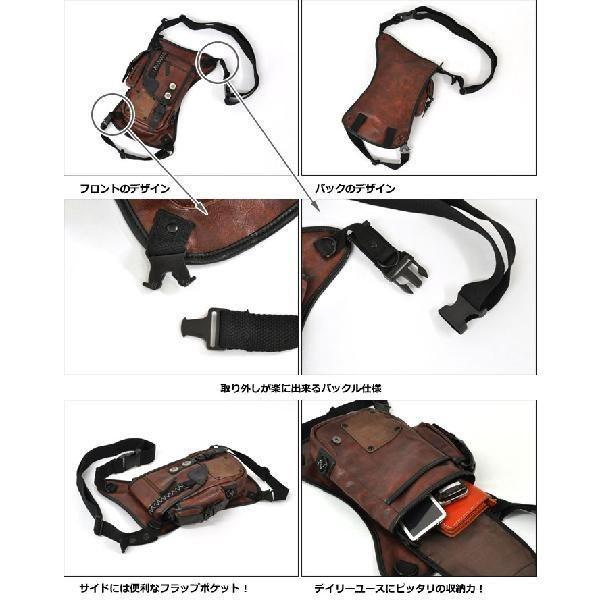 DEVICE(デバイス) strong フェイクレザー 2way レッグポーチ(レッグバッグ)・ショルダーバッグ [メンズ ウエストバッグ ウエストポーチ シザーバッグ バッグ]