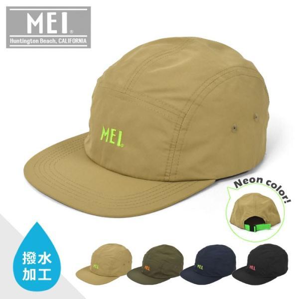 キャップ帽子レディースおしゃれ/MEIエムイーアイメイ/撥水加工ナイロンジェットキャップ