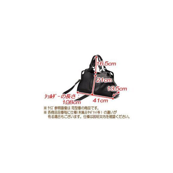カルティエ Cartier ハンドバッグ L1000889 マルチェロ ドゥ カルティエワールドワイド 2WAYショルダーバック ブランド|s-select|05