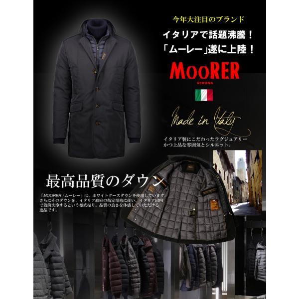 MOORER ムーレー ダウンコート DUNITE-FX ダナイト メンズ ダウンジャケット ダークブルー イタリア製 Made in Italy【送料無料】|s-select|06