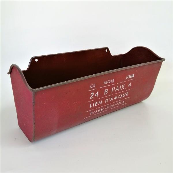 鉢 プランター ブリキ ブリキポット バケツ 植木鉢 鉢カバー ガーデニング雑貨 モアジュールワイドRD YZ-UN1351