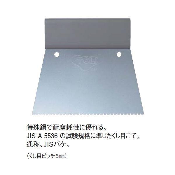 東リ接着剤 エコAR600 3kg/缶 (約10m2分)+クシハケ 〔日本製〕佐川急便で発送します|s-waza|02