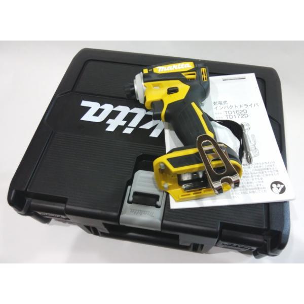 在庫有即マキタ18V新型充電インパクトドライバーTD172DZFY本体フレッシュイエロー黄色+純正新型防水収納ケース付きバッテリ