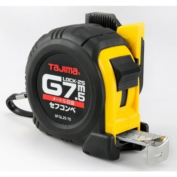 TJMデザイン タジマ TAJIMA セフコンベ Gロック25-7.5m SFGL25-75BL
