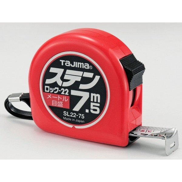 TJMデザイン タジマ TAJIMA ステンロック22-7.5m SL22-75BL
