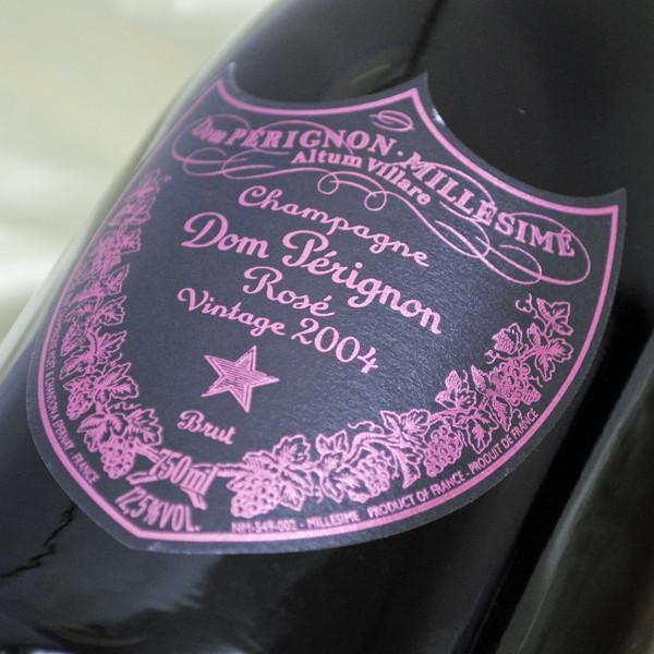 お歳暮 ギフト 贈り物 ドンペリニヨン ロゼ(現行ヴィンテージ)750ml 送料無料/クール料金込 正規品/箱なし フランス/シャンパーニュ Dom Perignon Rose