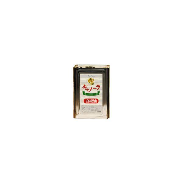 白絞油 16.5kg(一斗缶) ボーソー製キャノーラ  菜種油 なたね  業務用 文化祭 祭り 調理用 調味料 しらしめあぶら お歳暮