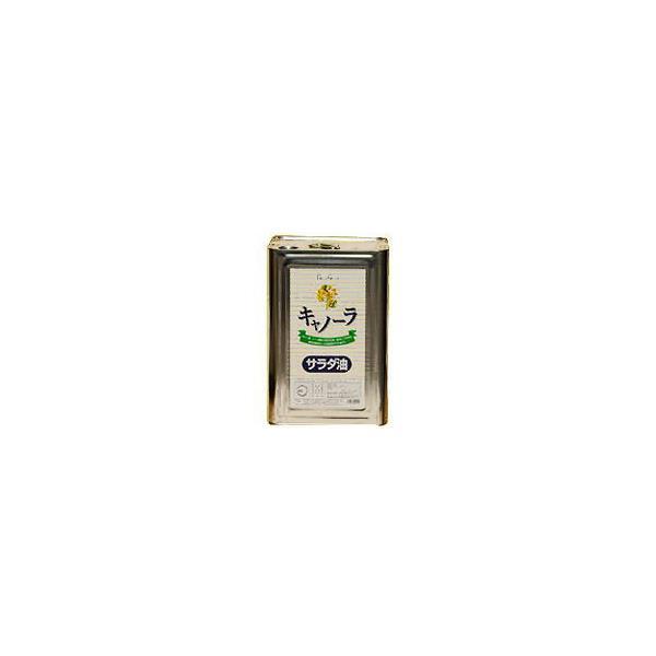 サラダ油 16.5kg(一斗缶) ボーソー製キャノーラ  業務用 文化祭 祭り 調理用 調味料  お中元
