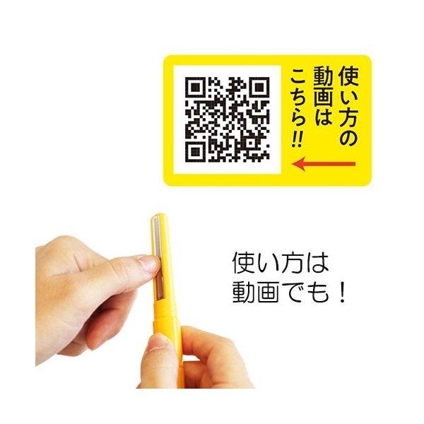 爪切り 日本製 魔法のつめけずり 爪王|s-zakka-show|06