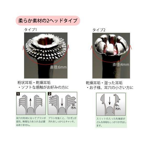 耳かき みみごこち 松本金型|s-zakka-show|02