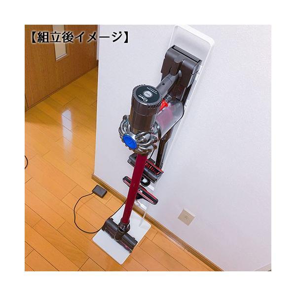 クリーナースタンド 掃除機スタンド ダイソン 収納 充電可能 スリム スタンド ラック dyson v6 v7 v8 v10 スティック型 山崎実業 tower|s-zakka-show|13