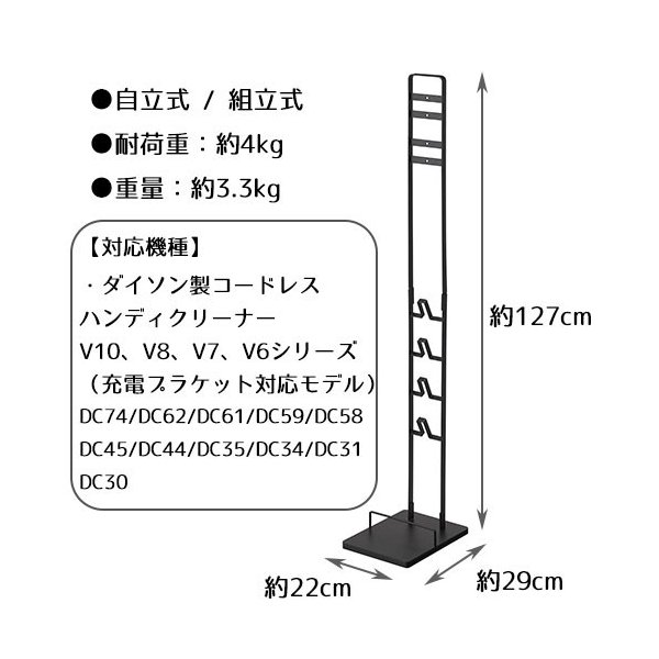 クリーナースタンド 掃除機スタンド ダイソン 収納 充電可能 スリム スタンド ラック dyson v6 v7 v8 v10 スティック型 山崎実業 tower|s-zakka-show|06